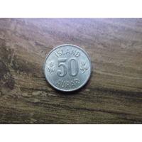 Исландия 50 эйре 1971