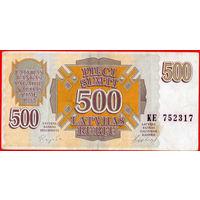500 Латвийских рублей 1992 (репшик) РЕДКОСТЬ! R!