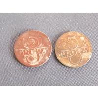 Монеты .Пять грош 1923 год 1928 год.