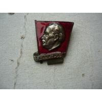 Г.Димитров