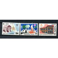 Испания - 1983 - Открытия и изобретения - [Mi. 2598-2600] - полная серия - 3 марки. MNH.