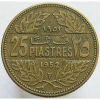 1к Ливан 25 пиастров 1952 распродажа коллекции
