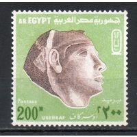 Древнеегипетский фараон Усеркаф Египет 1972 год 1 марка