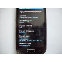 Смартфон Samsung Galaxy Ace 2 (GT-I8160) с чехлом