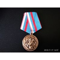 Медаль: за вклад в противодеиствие коррупции,МВД России.
