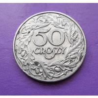 50 грошей 1923 Польша #05