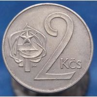 2 кроны 1972 Чехословакия КМ# 75 медно-никелевый сплав