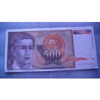 Югославия. 500 динар 1991г.  АЕ2395658 распродажа