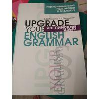 Upgrade your english grammar 3-е издание