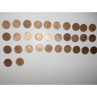1 копейка СССР 1961-1991гг. Все 32 монеты.