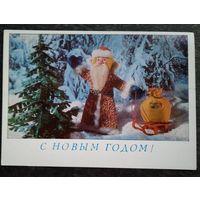 Поклад Н. Ручкин Б. С Новым Годом! 1979 г.  ПК прошла почту.