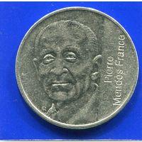 Франция 5 франков 1992 , Мендес