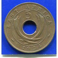 Британская Восточная Африка 5 центов 1924