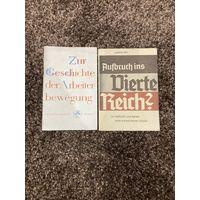 Немецкие книги 2 шт .