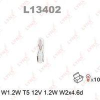 Комплект автоламп Lynx L13402 W1.2W 12V 10шт
