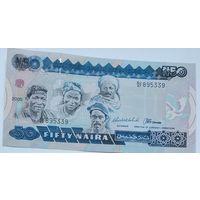 Нигерия 50 Найра 2005, XF, 633