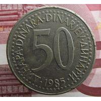50 динаров 1985