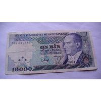 ТУРЦИЯ 10000 лир 1970 года. 64032884 распродажа