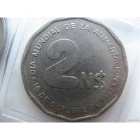 Уругвай 2 песо 1981 г. ФАО - Международный день еды. (юбилейная)