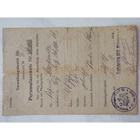 Паспорт Германия ПМВ 1918 г. (оккупация R.)