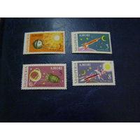 Албания Космос 1963 г. Полёты к другим планетам