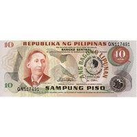 Филиппины, 10 писо, UNC, юбилейная
