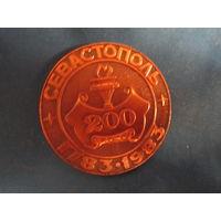 Настольная медаль . Севастополь 200 лет