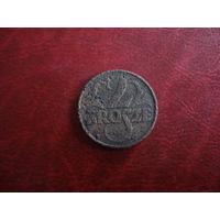 2 гроша 1935 года Польша