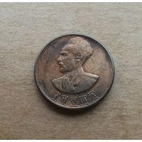 Эфиопия, 1 цент, Хайле Селассие (1930-1974)