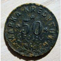 50 грошей (кооперативная марка). 25-й уланский полк войска Польского.