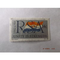 RSA, ФЛАГ, 1986 г.