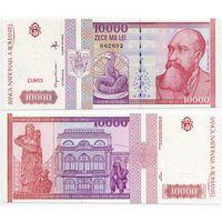 Румыния. 10 000 лей (образца 1994 года, P105, UNC)