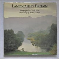 Landscape in Britain (фотоальбом)