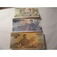 Северная Корея 1+5+10+50+100 вон 1992/1998