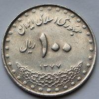 Иран, 100 риалов 1998 г
