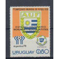[916] Уругвай 1979.Футбол.