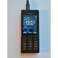 """Мобильный телефон """"NOKIA RM-1190"""""""