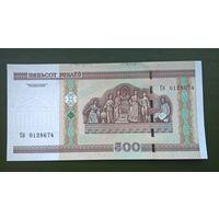 500 рублей  серия Сб UNC.