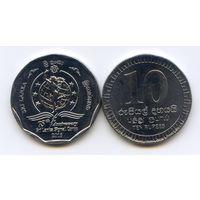 Шри-Ланка 10 рупий 2018 75 лет войскам связи UNC