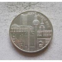 Германия - ГДР 10 марок 1974 25 лет образования ГДР - Здания