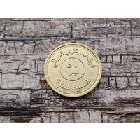 Ирак. 50 динаров 2004.