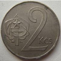 Чехословакия 2 кроны 1980 г. (a)
