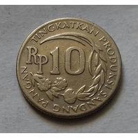 10 рупий, Индонезия 1971 г.