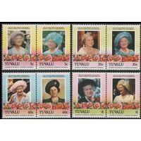1985 Тувалу 308-315Paar 85-летие королевы Елизаветы