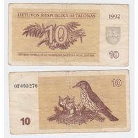 Литва 10 купонов 1992 года
