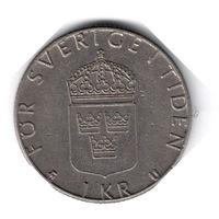 Швеция. 1 крона. 1977 г.