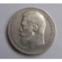 Рубль 1897 Брюсель