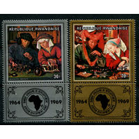 Руанда - 1974г. - Африканский банк развития. Надпечатка - полная серия, MNH [Mi 671-672] - 2 марки