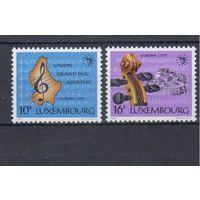 [482] Люксембург 1985.Музыка.Европа.EUROPA .