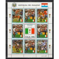Парагвай Чемпионат мира по футболу в Италии Диего Марадонна 1990 год два чистых листа